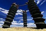 Prigione del Deserto (Esterno)