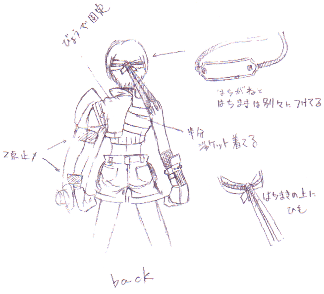 sketch_yuffie.png