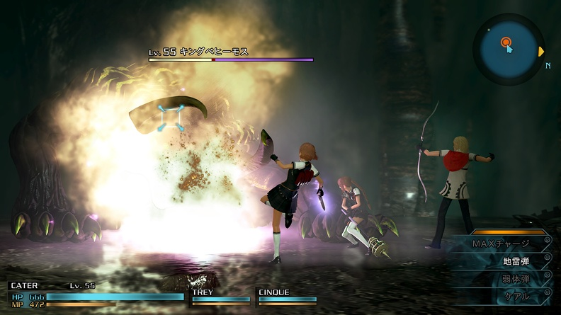 FFType-0 Screenshot 240215 Gameplay 04 1424774859