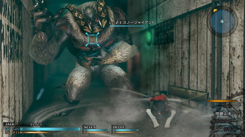 FFType-0 Screenshot 240215 Gameplay 06 1424774860
