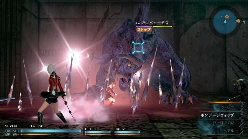 FFType-0_Screenshot_240215_Gameplay_10_1424774861.jpg