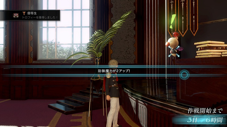 FFType-0 Screenshot 240215 Gameplay 15 1424774862