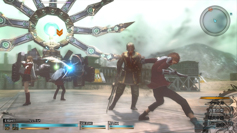 FFType-0 Screenshot 240215 Gameplay 18 1424774863