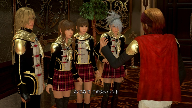 FFType-0 Screenshot 240215 Gameplay 19 1424774863