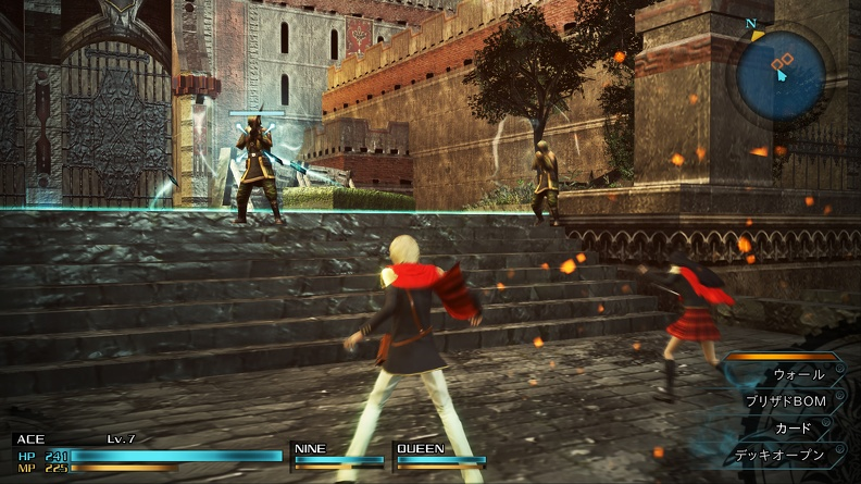 FFType0 SCREENSHOTS 18 1411028765.09.2014 TGS 01
