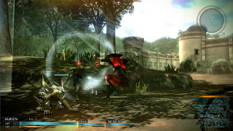 FFType0 SCREENSHOTS 18-09-2014 TGS 04 1411028768