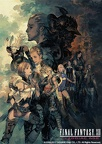 FFXIITZA Artwork YOSHIDAimage small EN 31012017 1485868170